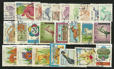 AFGHANISTAN STAMP COLLECTION PACKET of 25 DIFFERENT Used Stamps NICE SELECTION