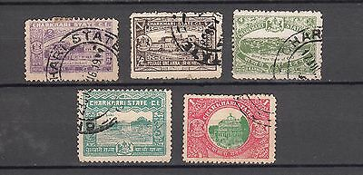 CHARKHARI Indian state 5 Different Stamps