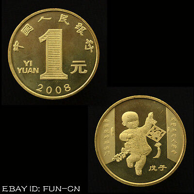 China 1 Yuan 2008 Year of the Rat commemorative coin Zodiac. UNC km1813