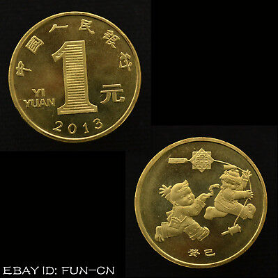 China 1 Yuan 2013 Year of the Snake commemorative coin Zodiac. UNC