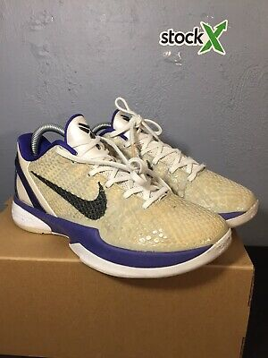 "buy popular 316ce dd3e0 NIKE ZOOM ELITE KOBE VI 6 Men s Basketball Shoes 429659-100 ""CONCORD"