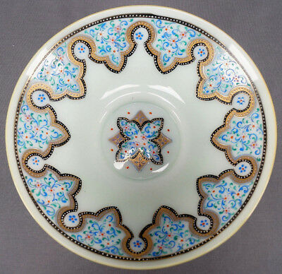 Late 19th Century Moser Hand Enameled Islamic Design Pale Green Opaline Bowl
