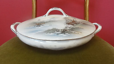 Vintage Marked Bowl Tureen With Lid Made In Japan