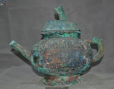 Chinese Antique Shang Zhou Dynasty Bronze Ware Beast vessel Wine Tea Pot Flagon