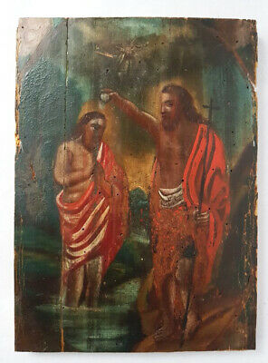 Antique 19th C Russian Hand Painted Wooden Icon of the Epiphany