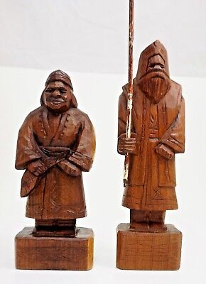 2 Vintage Unknown Origin Hand Carved Wood Cultural Figures Men  Estate Find