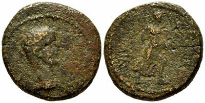 FORVM Nero Caesar AE18 Perge Pamphylia Artemis with Bow and Torch Very Rare