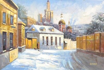 Bright winter in Moscow  original Russian oil painting  A. Konin 62x92 cm 24x36""