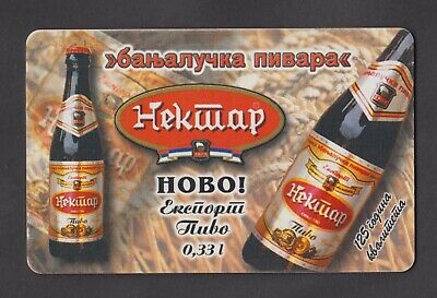 REPUBLIC SRPSKA 1999  NEKTAR BEER  Fine used phone card - Only 25000 pcs issued
