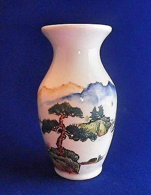 Vintage Small Chinese or Japanese Vase - Mountain Village Scene - 5.75""