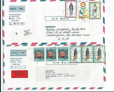 Middle East Oman selection of 3 express and registered comm covers