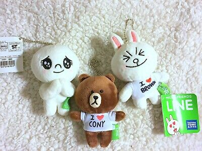 Naver Line App Characters Depress Cony plush doll keychain 1PC