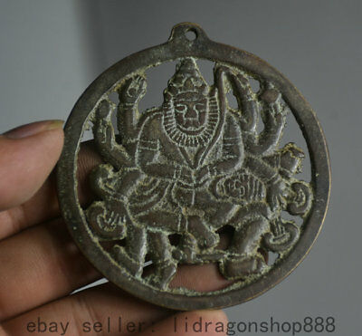 7.5cm Collect Old China Bronze Personnes Feng Shui Trou Coin Hua