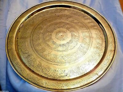 """Vintage Islamic 19"""" Large Brass Tray Engraved Star Of David, Animals Flowers"""