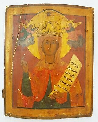 Antique 19th C Russian Hand Painted on Wood Panel Icon of the St.Paraskeva