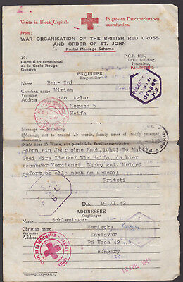 1942/5 WW2 Holocaust Red Cross Form PALESTINE to HUNGARY ** RARE See Description
