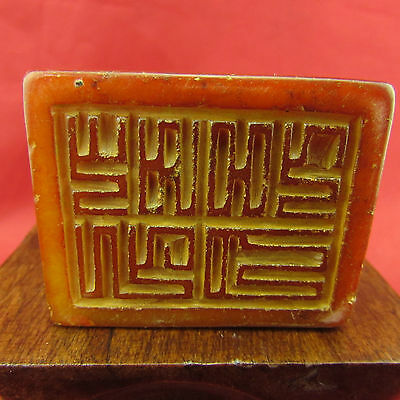 Chinese ancient Hand-carved jade seal B1255