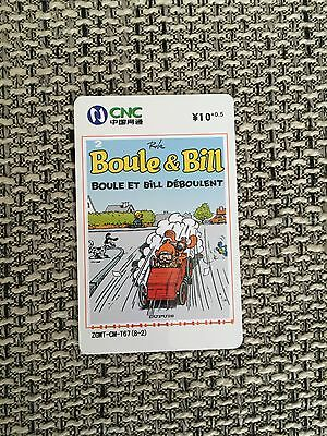 Carte Telephonique Chinoise Boule Et Bill Chinese Phonecard Roba