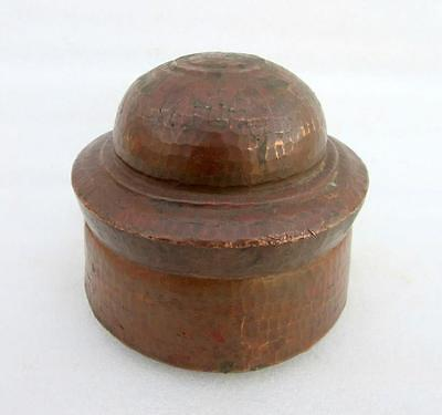 1880's Indian Old Antique Hand Carved Copper Beautiful Islamic Round Sugar Box