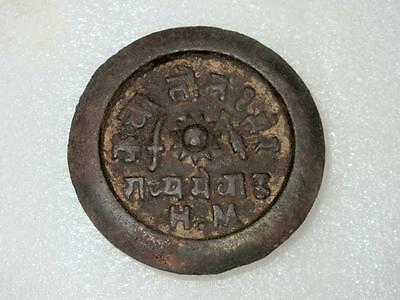 1850's Antique Old Collectible Hand Crafted Mewar State Measuring Weight 2 Seer