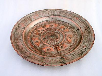 Antique Old Copper Hand Carving Work Persian Islamic Round Tray Dish Platter