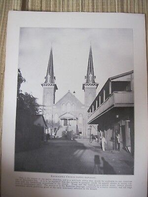 Vintage Hawaii 1898 KAUMAKAPILI HAWAIIAN CHURCH original print from photograph