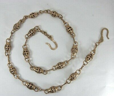 Antique Old Brass 5' feet long Hand Crafted Islamic Hanging Chain RARE