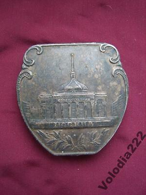 Soviet Russia BEAUTIFUL Metall Moscow Powder BOX Russian Vintage