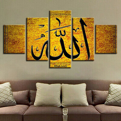 Framed Gold Islamic Muslim Text Canvas Poster Print Painting Wall Art Home Decor