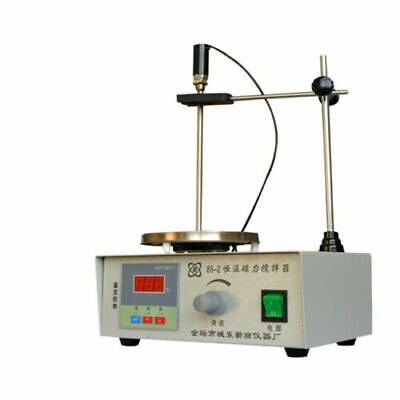 1X 85-2 Magnetic Stirrer with Hot Plate Digital Thermostat 300w Heating 2600 Rpm