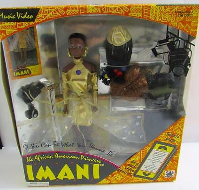 Imani African American Princess Doll Music Video #30051 Unopened Box Extras