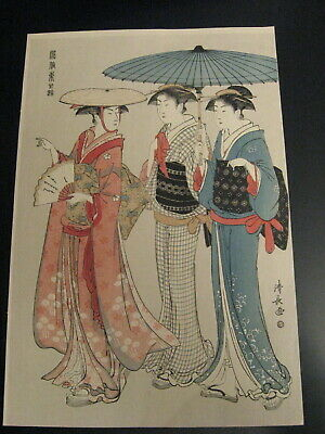 "Astonishing! HASAGOWA SEICHO JAPANESE WOODBLOCK PRINT, ""Nosu's House"" 1910's?"