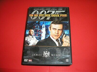 "DVD,""JAMES BOND 007,ON NE VIT QUE DEUX FOIS"",sean connery,(82)"