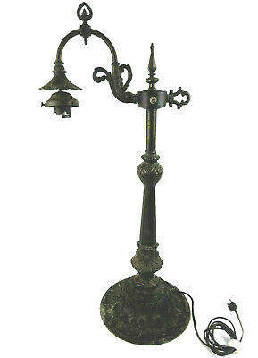 Vtg Ornate Victorian Style Tall Gooseneck Floral Metal Table Lamp Base Part 27""