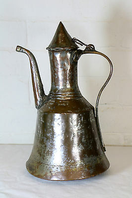 A Vintage Decorative Copper Antique Arabic Dallah Water Jug Islamic