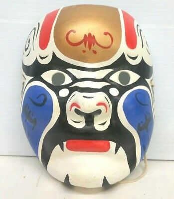 Vintage Japanese Noh Theater Mask Handmade