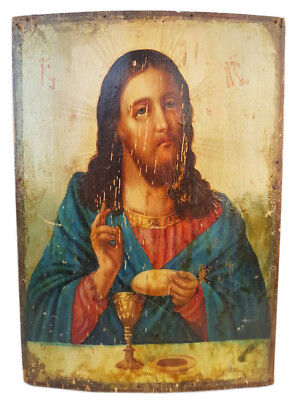 Antique 19th C Russian Hand Painted Wood Icon the Christ with bread and Wine