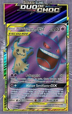 Carte Pokemon Ectoplasma Mimiqui Gx 165 181 Escouade Full