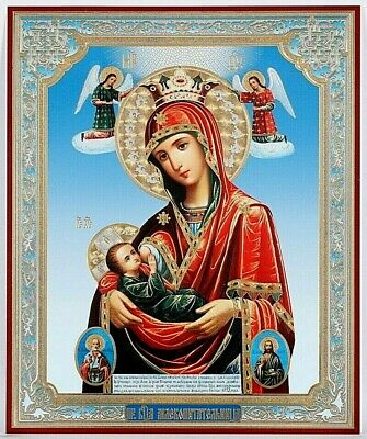 Mother of God  Milk-Feeder Russian Orthodox Icon Silver Gold embossing