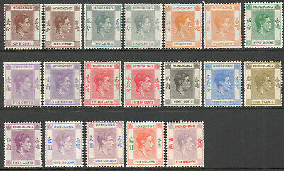 Hong Kong 1938 KGVI part set of mint stamps value to $5  Mint Hinged
