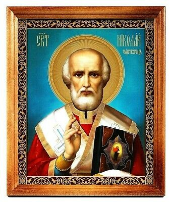 St.Nicholas the Wonderworker, Russian Orthodox icon, wood frame, safety glass