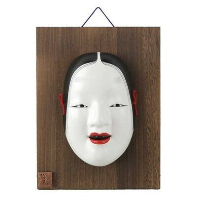 Noh mask Zoonna Pottery with hunging board 27.3x20.8cm From Japan with Tracking