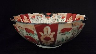 "ANTIQUE Chinese/Japanese Imari Hand Painted Porcelain 9 3/4""w Bowl UNMARKED"