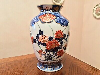 Antique (Early to Mid 20th Century) Japanese ARITA-YAKI Blue Leaf Porcelain Vase