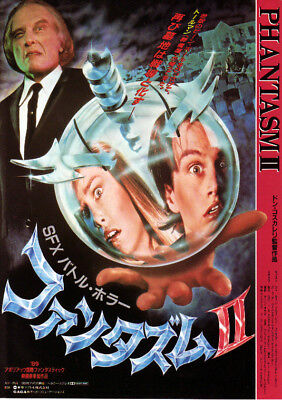 Art Posters Phantasm Movie 11x17 Mini Poster