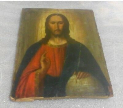 Icon Jesus Christ Pantocrator Orthodox Russian Empire wood 290 x 225 mm