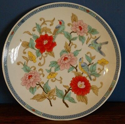 A 10 inch decorative plate Chinoiserie Peonies & Blue Birds by Royal Crest