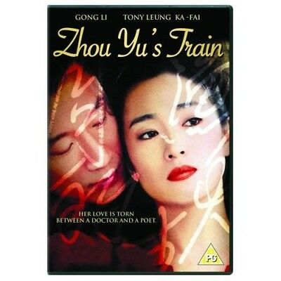 Zhou Yu's Train (DVD) Is romance an ideal or illusion? Ace!                    H