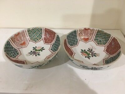 2 Pics  ANTIQUE JAPANESE IMARI DECORATED BOWL