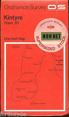 KINTYRE  - Sheet 65- ORDANCE SURVEY One Inch Fold Out Vintage Map B9